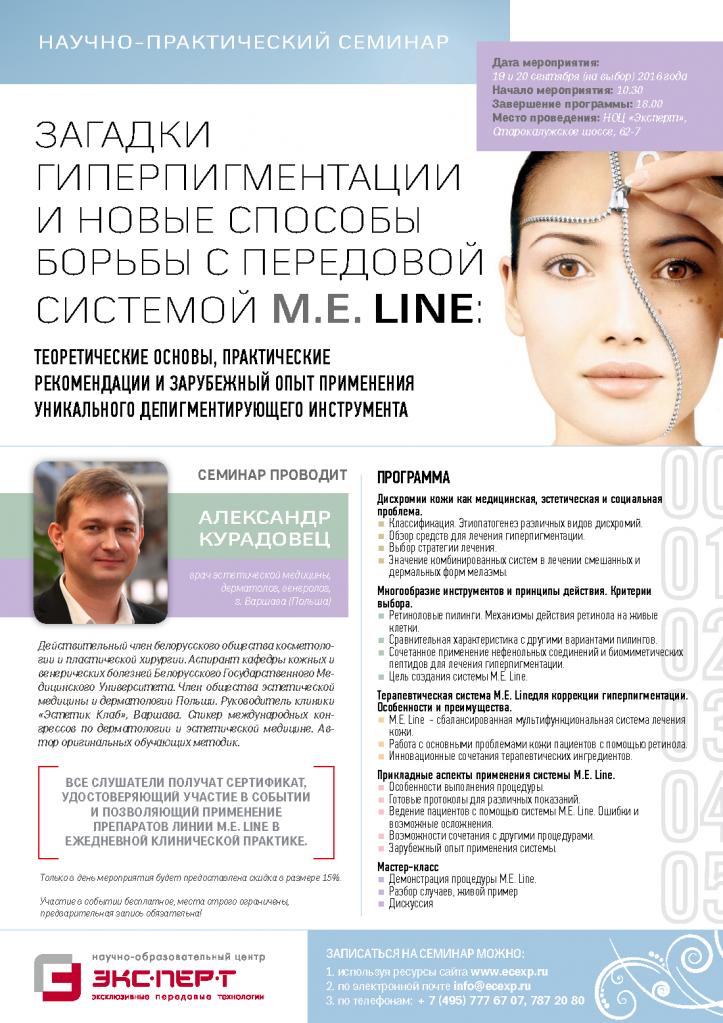 Program_M.L.LINE.png