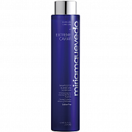 Extreme Caviar Shampoo for Blonde and Silver Hair