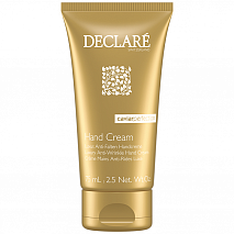 Luxury Anti-Wrinkle Hand Cream